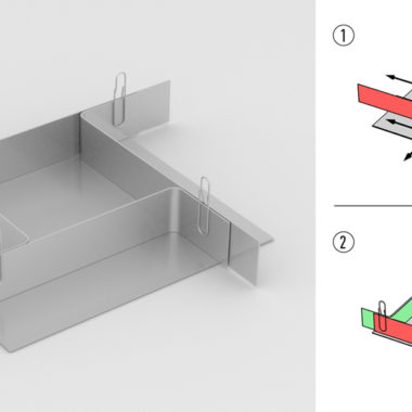 Formbau-Rahmen